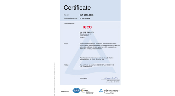 TECO certificate of management system compliance  ISO 9001:2015 (TÜV Rheinland)