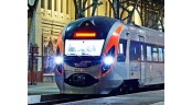 """PJSC """"Ukrzaliznytsia"""". Train safety"""