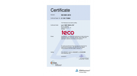 Confirmation of certificate of management system compliance  ISO 9001:2015 (TÜV Rheinland)